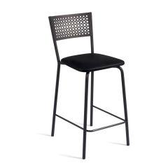 LUISINA - Scarlett - Tabouret Scarlett 68 cm avec assise vinyle noir et piètement métal brun satiné